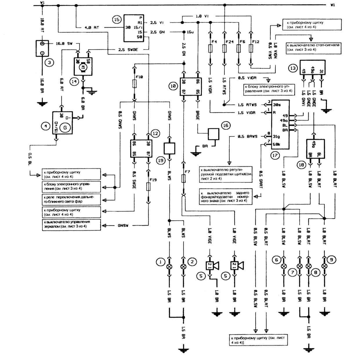 схема установки сигнализации на бмв е36